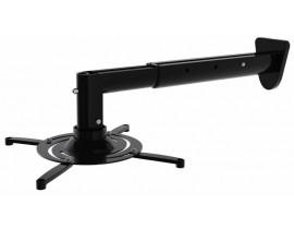 Крепление настенное Steel Arm (SA-UM), 40 - 60 см