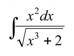 Программное обеспечение класса математики